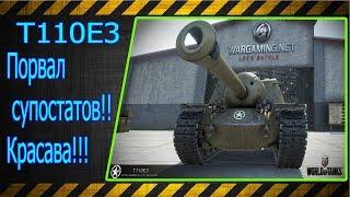 Скачать игру танки красава