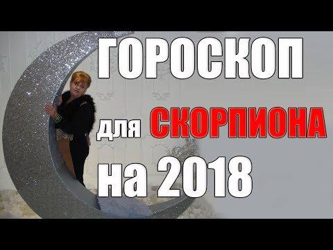 Гороскоп до конца января 2016