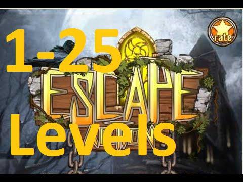 Escape Action - побега из комнаты  - 1 - 25 уровень ( Level 1 - 25 ) прохождение