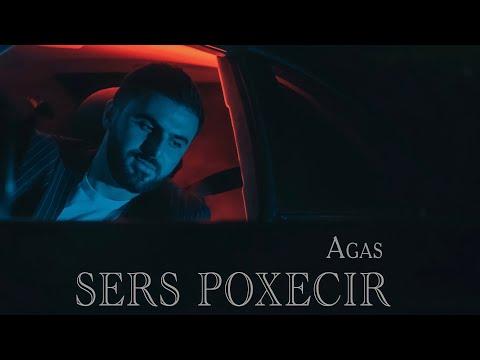 Agas - Sers Poxecir ( Premiere 2021 )