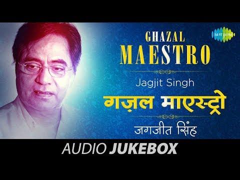 Jagjit Singh Ghazals - Saher Album Full Songs Jukebox MP3