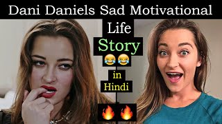 Dani Daniels: Sad Motivational Life Story | Funny Biography | Teri-Makii