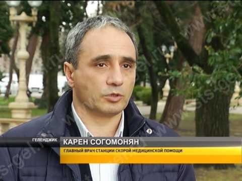 Новости курорта от 09.01.2017