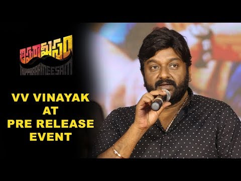 VV Vinayak About Thippara Meesam Pre Release Event