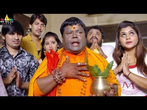 Akira | Telugu Latest Movie Scenes | Jabardasth Apparao Comedy | Sri Balaji Video