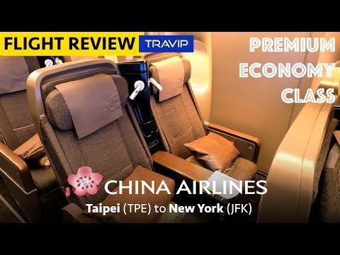 China Airlines Premium Economy Class to New York   Travip Flight Review