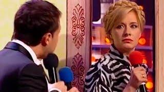 Юлия Тимошенко устроила скандал ПРЕЗИДЕНТУ - этот номер в свое время заставил всех ржать!