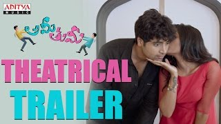 Ami Thumi Theatrical Trailer