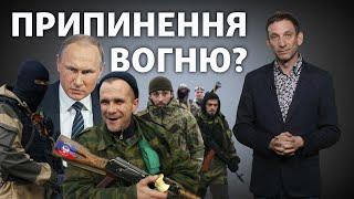 Czy w Donbasie możliwe jest zawieszenie broni? | Witalij Portnikow-nagranie w j.rosyjskim