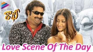 Ileana Kissing Jr NTR   Romantic Scene Of The Day   Rakhi Telugu Movie   Charmi   Telugu Filmnagar