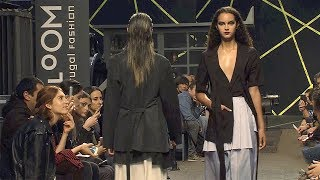 Ines Torcato | Spring Summer 2018 Full Fashion Show | Exclusive