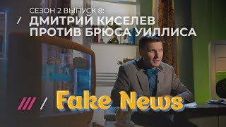 FAKE NEWS #8. Илон Маск собрал Tesla по советскому учебнику