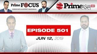 Prime Focus ⚫ (501) || ਕੈਪਟਨ ਸਰਕਾਰ ਦਾ ਆ ਰਿਹੈ ਔਖਾ ਸਮਾਂ !