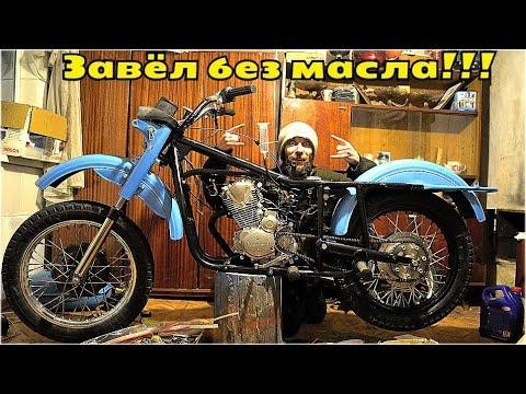 Первый запуск Урала с китайским двигателем!