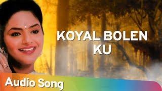 Koyal Bolen KuKu Ku | Janta Ki Adalat (1994   - YouTube