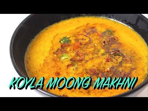 KOYLA MOONG MAKHANI *COOK WITH FAIZA*