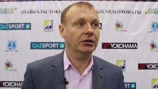 Тренер «Алматы» Борис Тортунов прокомментировал матч против «Арлана»