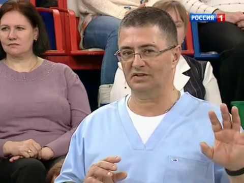 Где в санатории лечат гипертонию