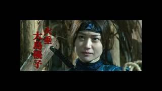 映画『真田十勇士』メイキング満載の特別映像