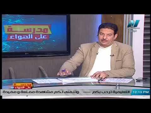 تاريخ الصف الثالث الثانوي 2020 الحلقة 26 - التوسع الاستعماري في البلاد العربية