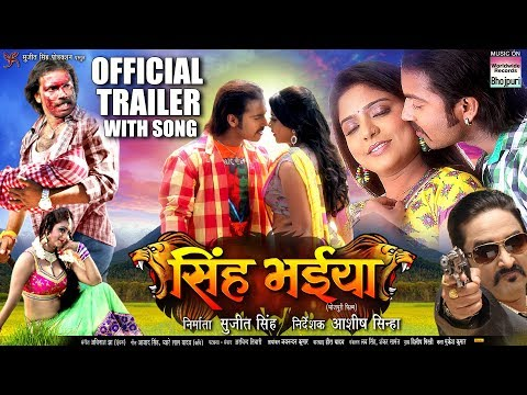 singh bhaiya official trailer with song bhojpuri new mo