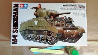 Классический M4 Sherman от Tamiya (35190) - на что смотреть в первую очередь.