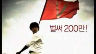 ヒョンビンWooriBankCardCFFeb2008