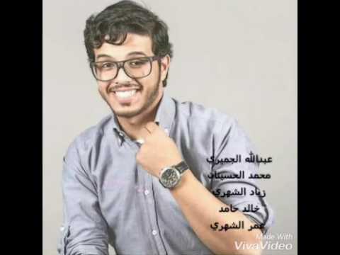 تصميمي ل عبدالله الجميري و خالد حامد و زياد الشهري و عمر الشهري و محمد الحسينان واتمنى يعجبكم