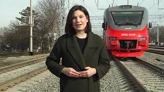 Железная дорога в объезд Краснодара официально открыта. Новости Эфкате Сочи