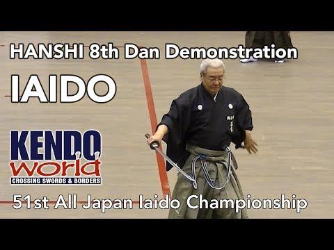 Hanshi 8th Dan Demonstration - The 51st All-Japan Iaido Championships (2016)