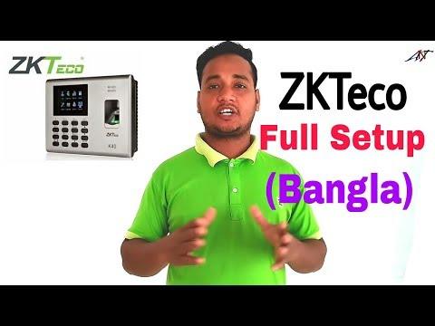 How To ZK Teco User Setup And Full Setting (Bangla) ANT