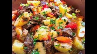 ЖАРКОЕ ПО-ДОМАШНЕМУ. Тушеное Мясо с Картофелем. Как Приготовить Очень Вкусно! Stew With Vegetable.