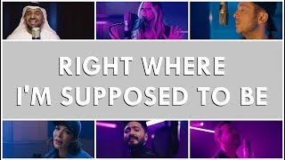 Avril Lavigne, Ryan Tedder, Luis Fonsi & others- Right Where I'm Supposed To Be (lyrics+audio)