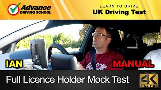 Can a full licence holder pass the 2018 UK Driving Test?  |  Full Mock Test