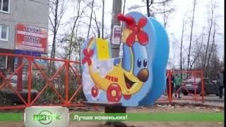 В Усть-Илимске состоялась презентация обновлённых дворов