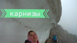 Алматинские горы. Карнизы. Пик Букреева.
