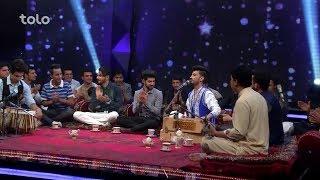 Dera Concert - Episode 17