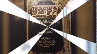 الذب عن الإمام الألباني رحمه الله من تهمة الإرجاء - الشيخ باسم الجوابرة