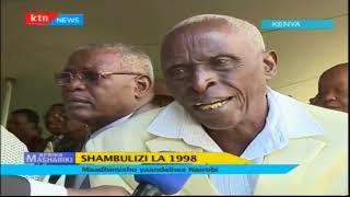 Afrika Mashariki: Maadhimisho ya shambulizi la 1998 yaandaliwa Nairobi