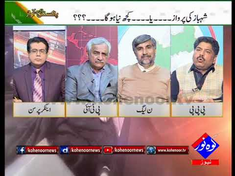 Pakistan Ki Awaaz 28 02 2018
