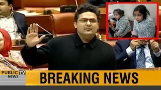 Faisal Javed complete speech on Sahiwal Incident in Senate today