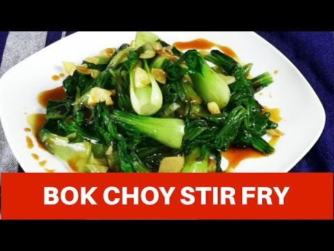 Bok choy stir fry - easy restaurant style recipe - How to cook at home