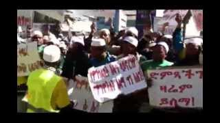 2 Ethiopian Muslims Community In South Africa Show Their Solidarity With The Ethiopian Muslims