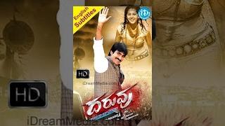 Daruvu Telugu Full Movie  HD  Ravi Teja  Taapsee Pannu  Siva  Vijay Antony