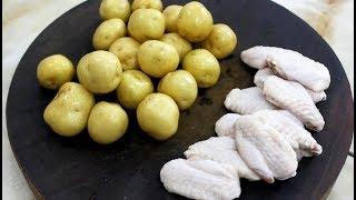 几根鸡翅一碗土豆,教你这样做,满屋肉香,入口酥烂