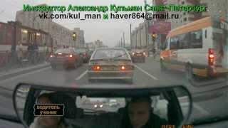 Инструктор по вождению, СПб, начальные навыки, в городе