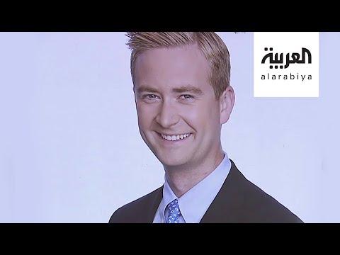 العرب اليوم - شاهد: هل مراسل