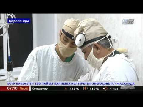 Қарағандыда тимпанопластика операциялары жасалуда