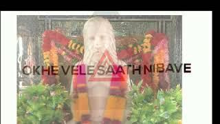 Main Karan Shukrana - Kênh video giải trí dành cho thiếu nhi