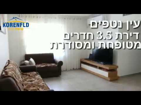 Apartment For Sale Shahamon